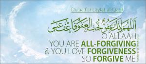 Doa-Al-Qadr2