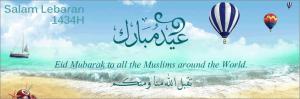 SalamLebaran2013