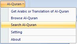 Al-QuranMenu