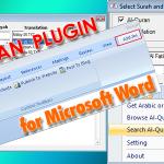 Plugin Al-Quran Untuk Microsoft Word