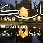 Selamat Menyambut Ramadhan Al-Mubarak 1437H