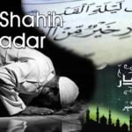 Koleksi Hadith Sahih Berkaitan Lailatul Qadar